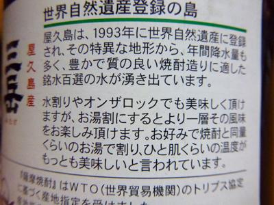 P1010488.JPG