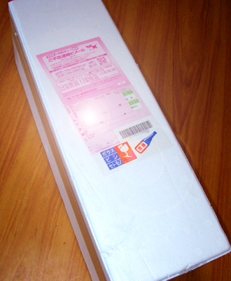 P6164370.JPG