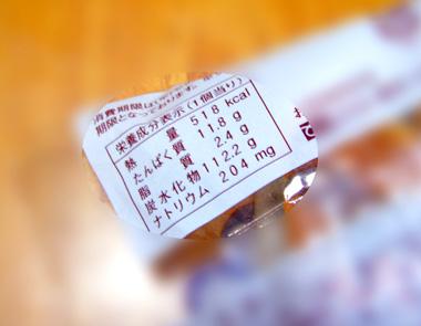 P2243884.JPG
