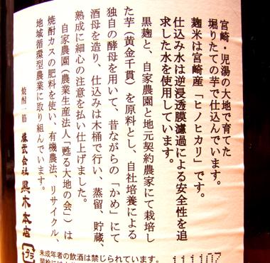 P3010651.JPG