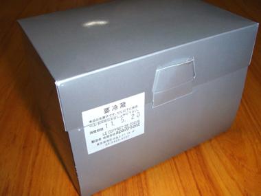 P4284130.JPG