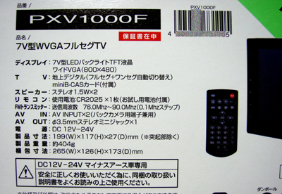 P9234904.JPG