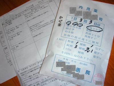 PC170353.JPG